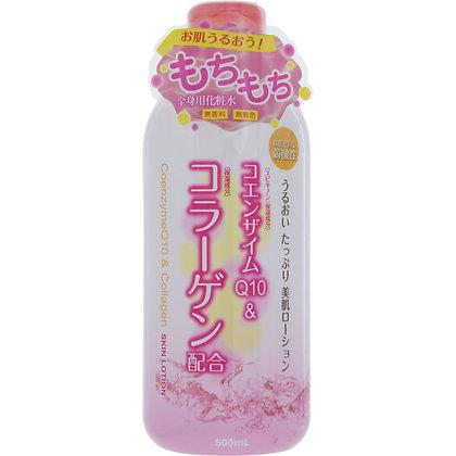 MK 滋養化妝水 膠原蛋白+Q10 500ml