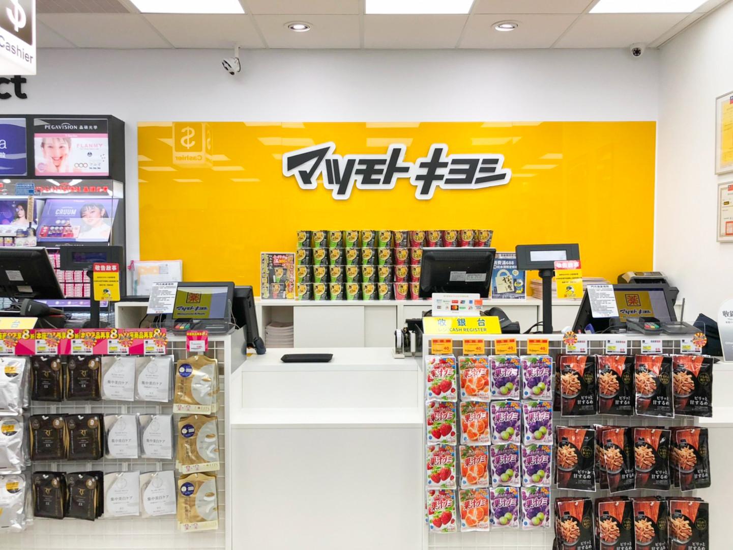 微風台北車站店!NEW OPEN~