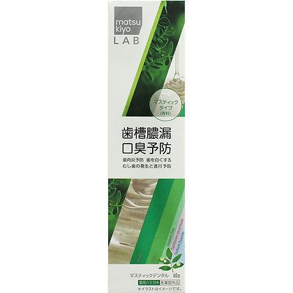 MKLAB 乳香健齒芬芳牙膏 60g