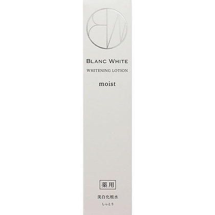 BLANC WHITE 集中亮白高保濕化妝水 160ml