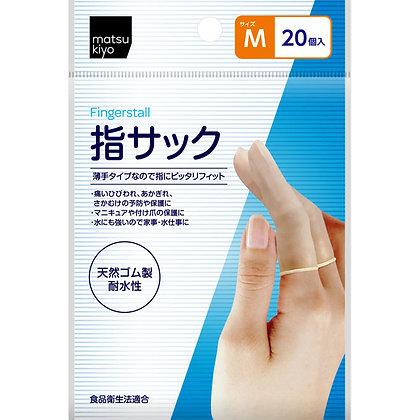 MK 指套 M 20個入