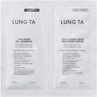LUNG TA 深層保濕胺基酸 洗潤體驗裝 10+10ml