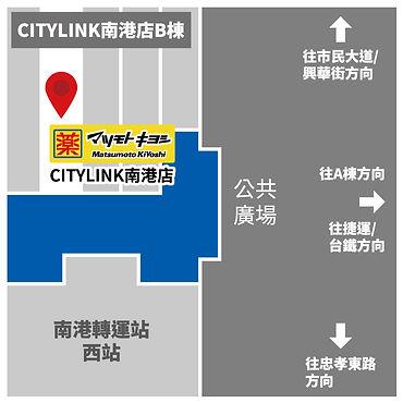 citylink南港店地圖.jpg
