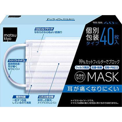 MK 極度舒適口罩 獨立包裝 L 40入