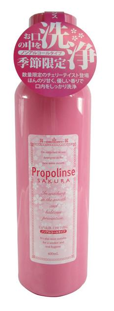 Propolinse漱口水 600ml 櫻花口味