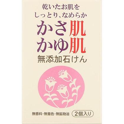 MKL 乾燥舒緩滋養沐浴皂 100g 2入