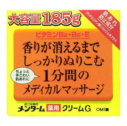 MK 防乾裂滋養潤澤霜 185g