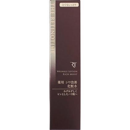 THE RETINOTIME 緊緻賦活保濕潤澤乳液 125ml