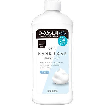 MK 溫和護手洗手泡泡 補充瓶 460ml
