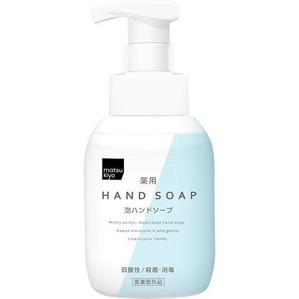 MK 溫和護手洗手泡泡 300ml