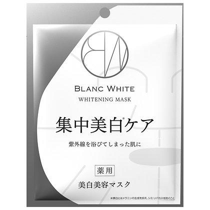 BLANC WHITE 集中亮白澄淨面膜 單枚