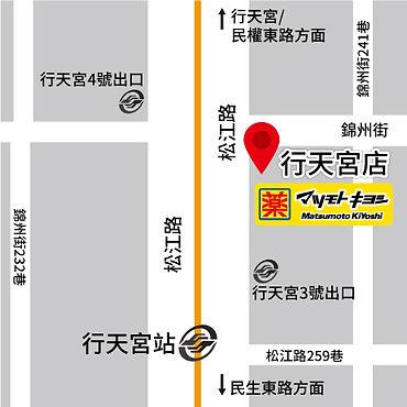 行天宮地圖.jpg