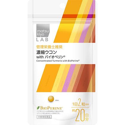 MK LAB 濃縮薑黃錠含胡椒鹼 40錠