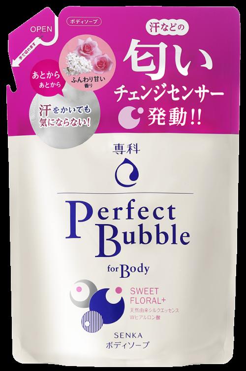 専科 超微米完美泡泡沐浴乳補充包