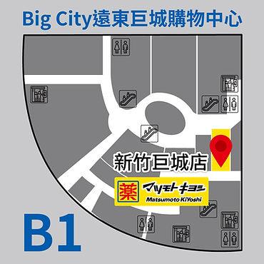 新竹巨城地圖.jpg
