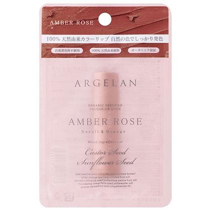 ARGELAN 草本保濕植萃潤唇膏 琥珀玫瑰