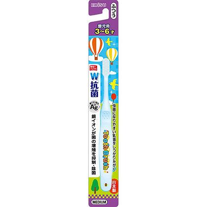 W兒童牙刷(幼稚園用)