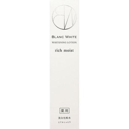 BLANC WHITE 集中亮白極保濕化妝水 160ml