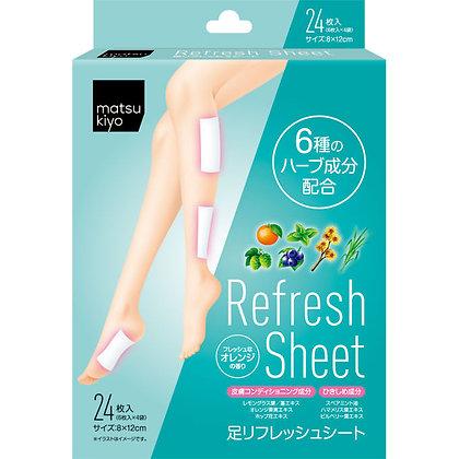 MK 足部舒緩清涼貼片 24入