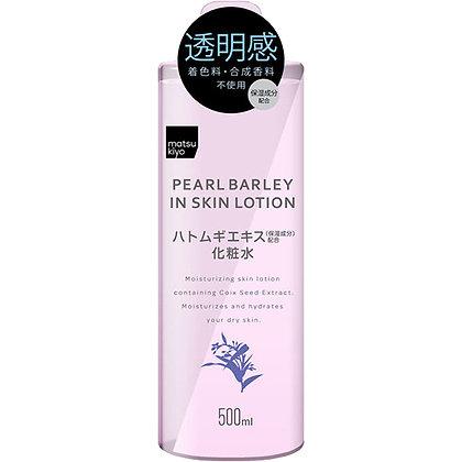 MK 薏仁保濕化妝水 500ml