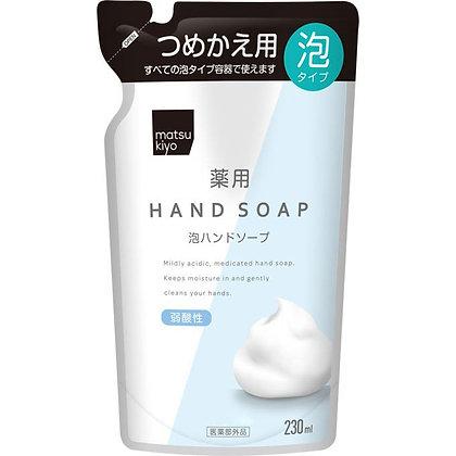 MK 溫和護手洗手泡泡 補充包 230ml