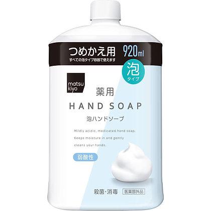 MK 溫和護手洗手泡泡 補充瓶 920ml
