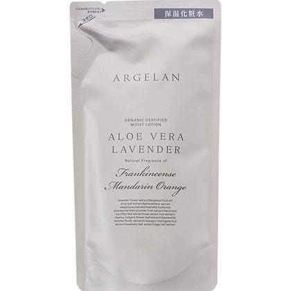 ARGELAN 草本保濕植萃清潤化妝水 補充包 160ml