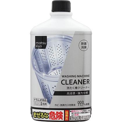 MK 洗衣槽去汙清潔劑 550g