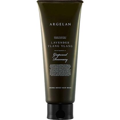 ARGELAN 香氛植萃無矽靈潤澤護髮膜 220g
