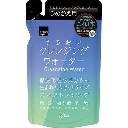 MK 熊野油脂 潤澤保濕無添加潔膚水 補充包 250ml