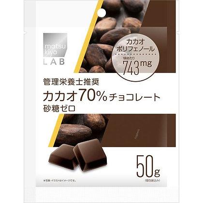 MK LAB 70%可可亞巧克力