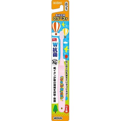 W兒童牙刷(嬰幼兒用)