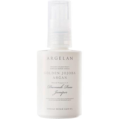 ARGELAN 賦活滋養植萃無矽靈修護髮油 60ml