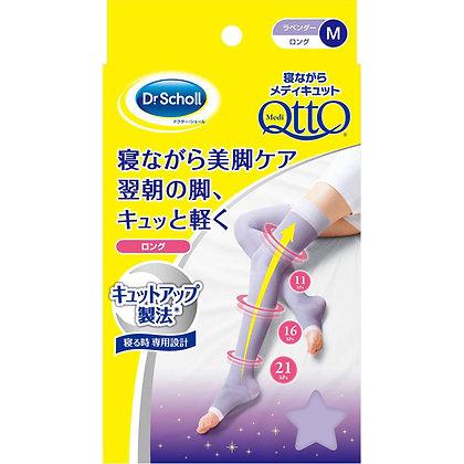QttO 睡眠用美腿著壓長筒襪