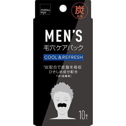 MK 白金製藥 男士專用潔淨鼻貼 10入