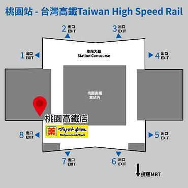 高鐵地圖.jpg