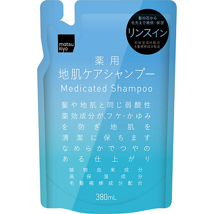 MK 熊野油脂 溫和修護洗髮露 補充包 380ml
