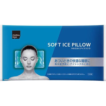 MK 舒適涼爽冰枕