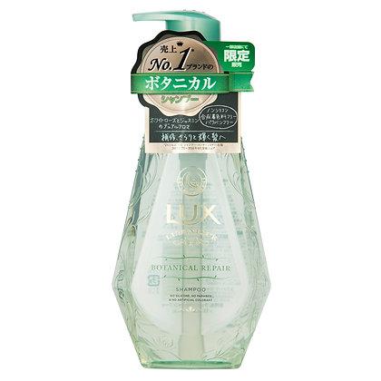 LUX 綠色奇蹟 植萃無矽靈洗髮精 450g