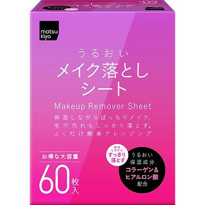 MK 熊野油脂 植萃保濕卸妝紙巾 60張入
