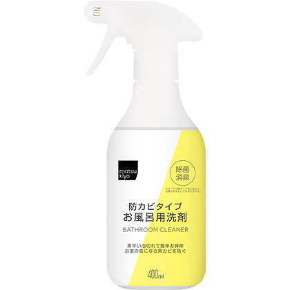 MK 浴室專用防霉清潔劑 400ml