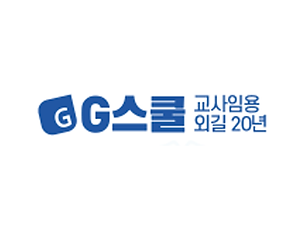 G스쿨.png