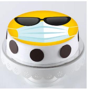 Cool Mask Emoji Pineapple Cake