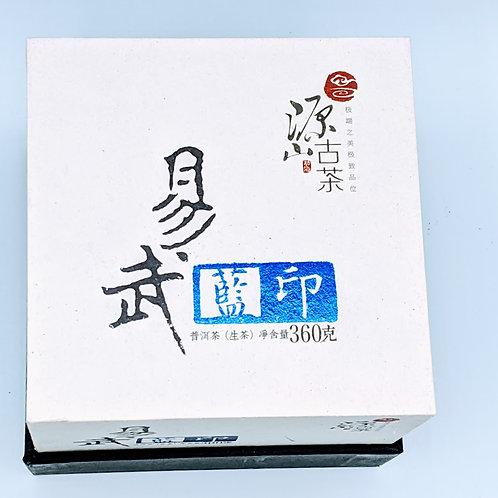 Pu'er Raw Tea, Blue Stamp, Yiwu Mountain, 2014