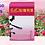 Thumbnail: Highland Rose