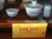 MerryLong Tea-Tasting