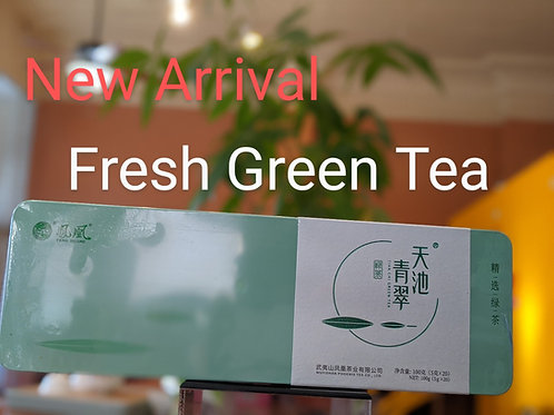 Green Tea-Tian Chi Qing Cui, Bi Luo Chun