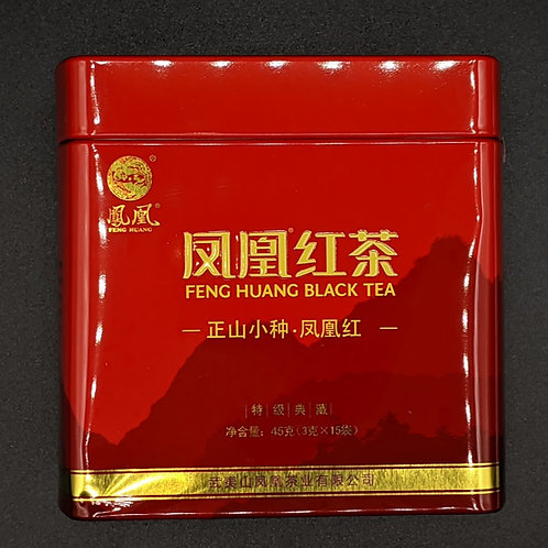 Souchong Black Tea, From Wuyi Moutain