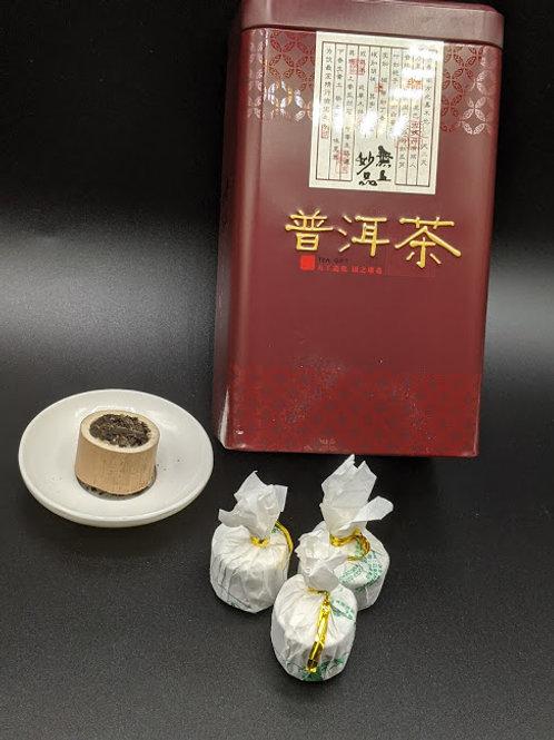 Ice Island Pu'er Tea in Bamboo 2017 冰岛小香竹生茶