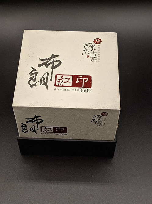 Pu'er Raw Tea, Red Stamp, Burang Mountain
